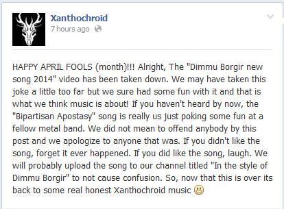 xanthofools